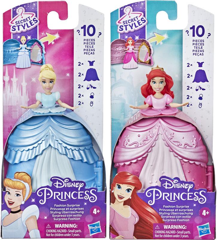 Wholesalers of Disney Princess Sd Fashion Surprise Ast toys