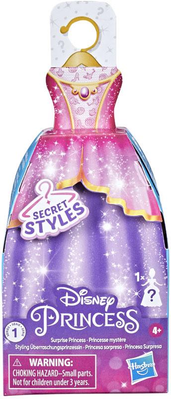Wholesalers of Disney Princess Sd Surprise Princess toys