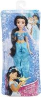 Wholesalers of Disney Princess Shimmer Jasmine toys image