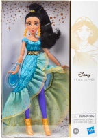 Wholesalers of Disney Princess Style Series Jasmine toys image