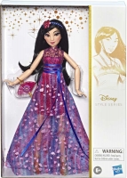 Wholesalers of Disney Style Series Ast toys image