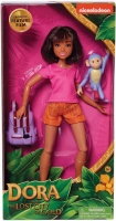 Wholesalers of Dora And The Lost City Of Gold Doll And Boots Set toys image