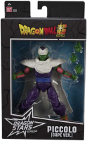 Wholesalers of Dragon Ball Piccolo - Version 2 toys image