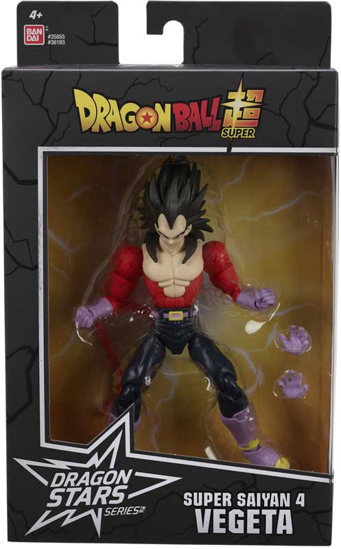 Wholesalers of Dragon Ball Super Saiyan 4 Vegeta toys