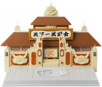Wholesalers of Dragon Ball Tenkaichi Budokai And Figure toys image 3