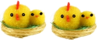Wholesalers of Easter Chick & Baby Yellow On Nest 3x4cm Pk2 toys image 2