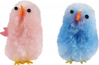 Wholesalers of Easter Chicks Multi Colour 4cm Pk4 toys image 2