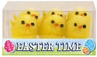 Wholesalers of Easter Chicks Yellow 3.5cm Pk6 toys image