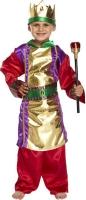 Wholesalers of Fancy Dress Child King Medium 7-9 Yrs toys image