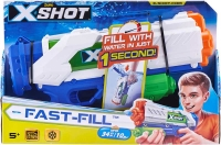 Wholesalers of Fast Fill Water Gun toys image