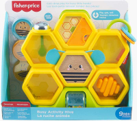 Wholesalers of Fisher Price Busy Activity Hive toys image