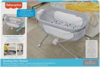 Wholesalers of Fisher Price Folding Bassinet toys Tmb