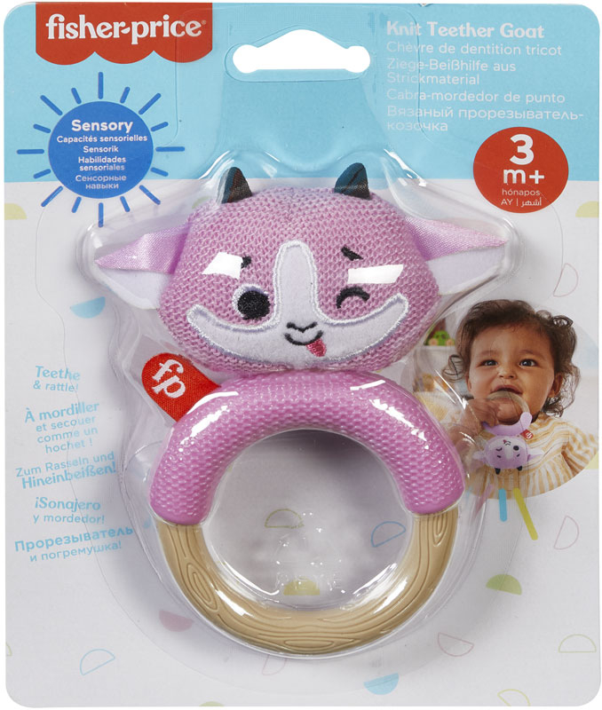 Wholesalers of Fisher Price Knit -knack Rattle Pals Asst toys