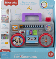 Wholesalers of Fisher Price L&l Boom Box toys image