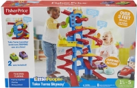 Wholesalers of Fisher-price Little People Take Turns Skyway toys image