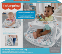 Wholesalers of Fisher Price Terrazzo Sit Me Up Seat toys Tmb