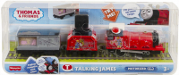 Wholesalers of Fisher-price Thomas And Friends Talking James toys image