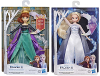Wholesalers of Frozen 2 Finale Singing Doll Asst toys image