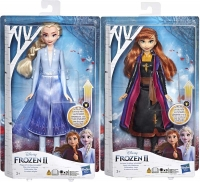 Wholesalers of Frozen 2 Light Up Fashion Asst toys image
