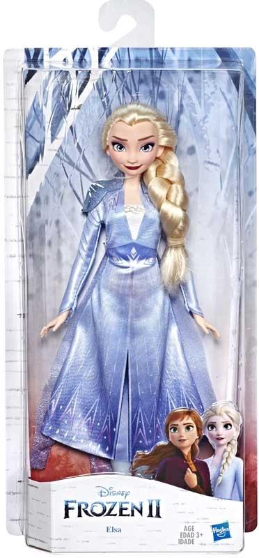 Wholesalers of Frozen 2 Opp Character Elsa toys