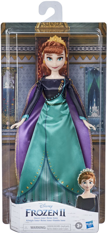 Wholesalers of Frozen 2 Queen Anna toys