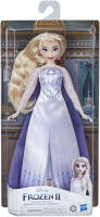 Wholesalers of Frozen 2 Queen Elsa toys image