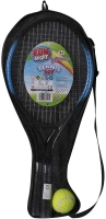 Wholesalers of Fun Sport 2 Player Tennis Set toys image