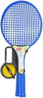 Wholesalers of Fun Sports Softball Tennis Set toys image 4