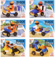 Wholesalers of Fun Toys Car Blocks Kit 6 Asst toys image