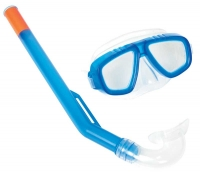 Wholesalers of Fundive Mask And Snorkel toys image