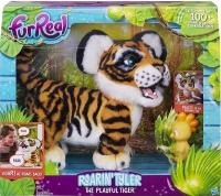 Wholesalers of Furreal Friends Roarin Tyler toys image