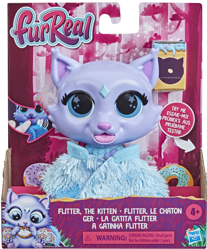 Wholesalers of Furreal Moodwings toys
