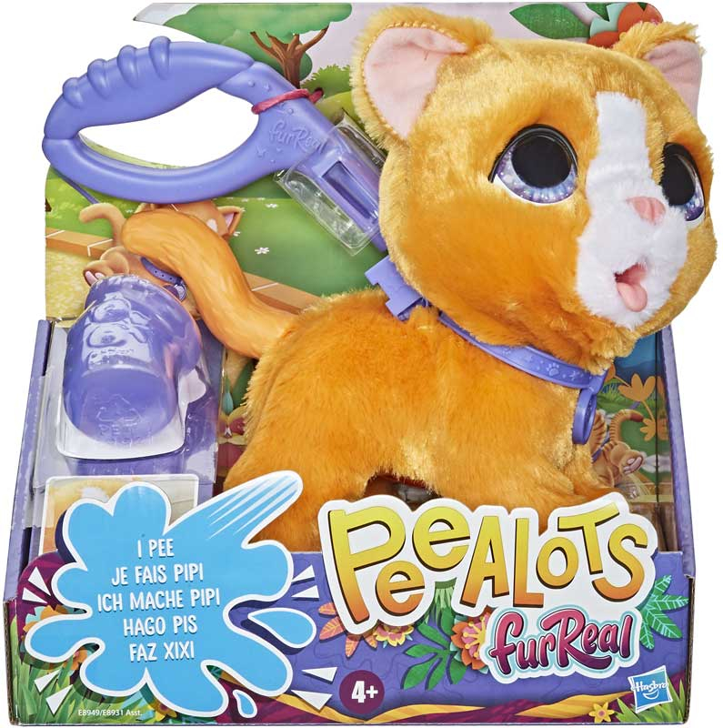 Wholesalers of Furreal Peealots Big Wags Asst toys