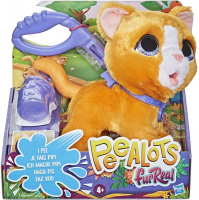 Wholesalers of Furreal Peealots Big Wags Asst toys image