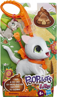 Wholesalers of Furreal Poopalots Lil Wags Ast toys image 4
