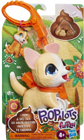 Wholesalers of Furreal Poopalots Lil Wags Ast toys image 5