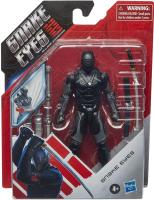 Wholesalers of Gi Joe Core Ninja Fig Snake Eyes toys Tmb
