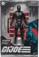 Wholesalers of Gi Joe Cs Figure Snake Eyes Mv toys image