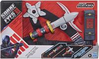 Wholesalers of Gi Joe Dlx Ninja Role Play toys Tmb