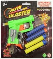 Wholesalers of Gookha Air Blaster toys image 2