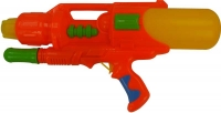 Wholesalers of Gookha Water Gun - 45cm Aqua Splasher toys image 2