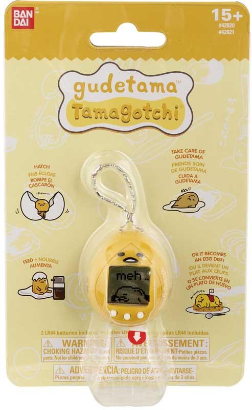 Wholesalers of Gudetama Tamagotchi Yellow toys