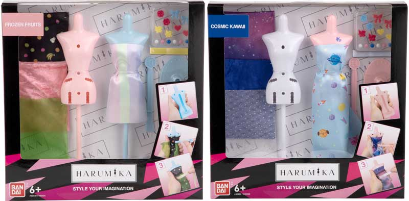 Wholesalers of Harumika Dress Form Set Asst toys