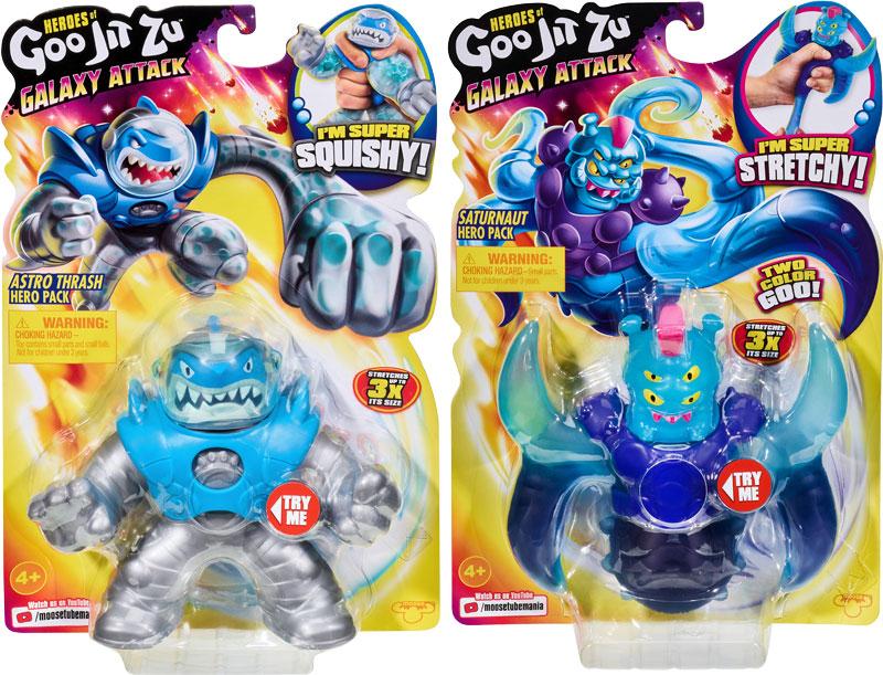 Wholesalers of Heroes Of Goo Jit Zu Hero - Galaxy Attack toys