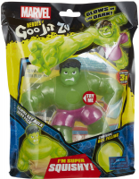 Wholesalers of Heroes Of Goo Jit Zu Marvel Gamma Glow Hulk toys image
