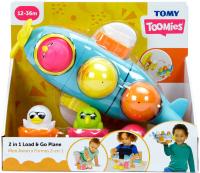 Wholesalers of Hide & Squeak 2 In 1 Load & Go Plane toys image
