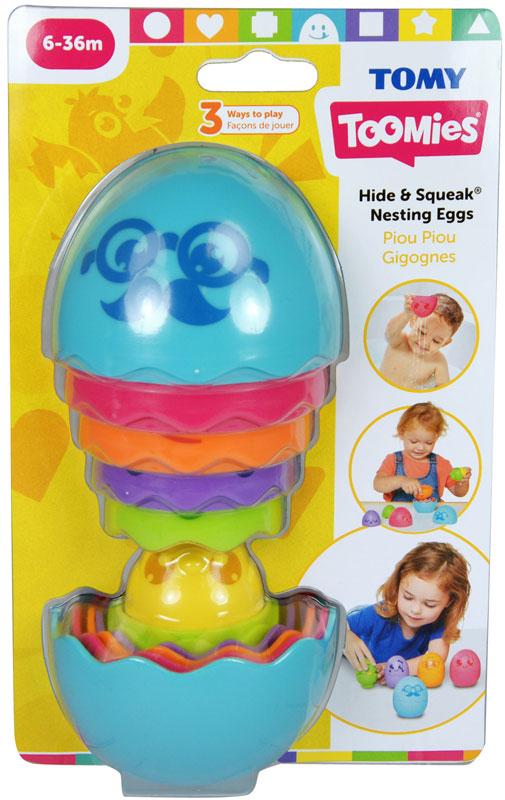 Wholesalers of Hide & Squeak Nesting Eggs toys