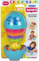 Wholesalers of Hide & Squeak Nesting Eggs toys image
