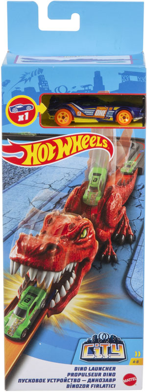 Wholesalers of Hot Wheels City Launchers Asst toys