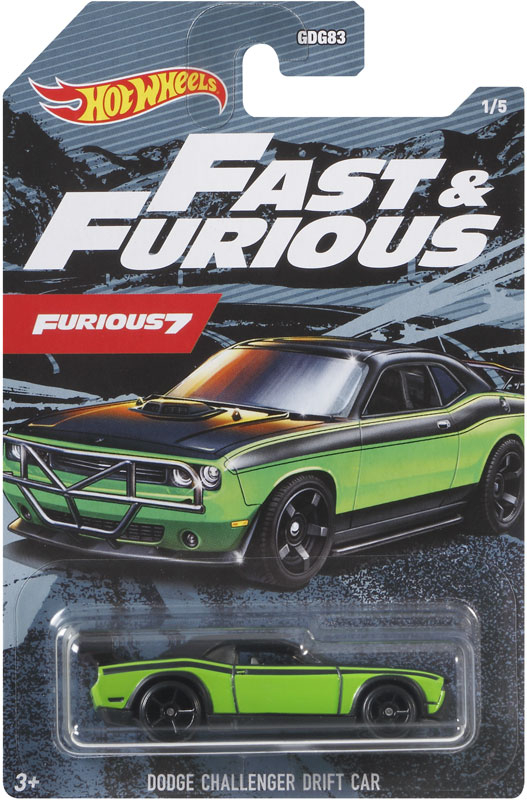 Wholesalers of Hot Wheels Deco Fast & Furious Ast toys